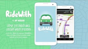 Ridewith, covoiturage